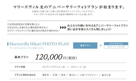 photoW01.jpg