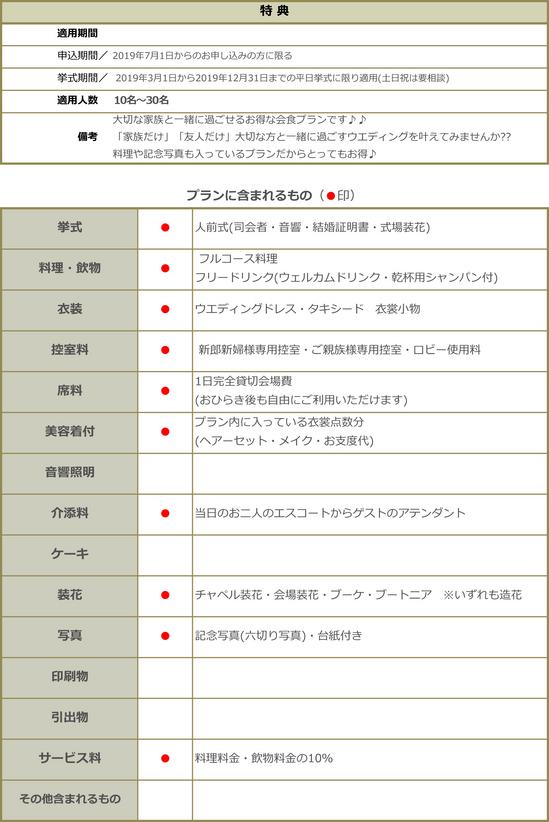 MHK_PLAN050.jpg